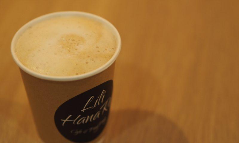 cafeaulait